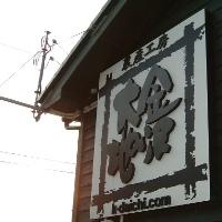 k-daichi