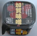 金沢有機加賀味噌
