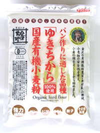 金沢大地の国産有機小麦粉・強力粉ゆきちから