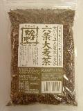 金沢大地の六条大麦茶(煮出し専用バラ詰め)